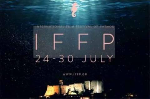 Διεθνές Φεστιβάλ Κινηματογράφου Πάτμου 2014