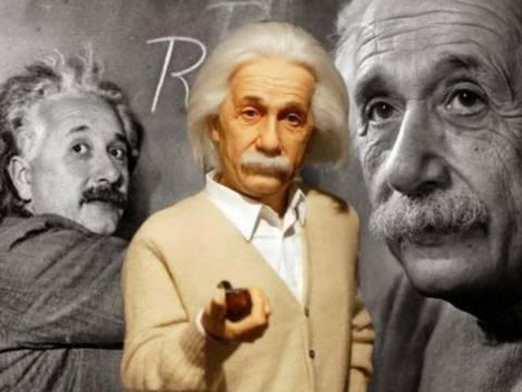 Γρίφος Αϊνστάιν: Το 98% αδυνατεί να βρει τη λύση! Εσείς;
