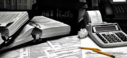 Φορολογικές δηλώσεις: Νέα έκκληση του Υπ. Οικονομικών