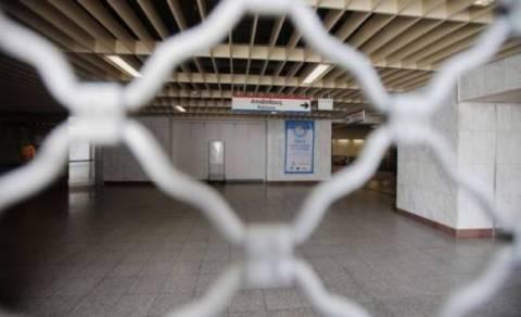 Κλείνει το μετρό Συντάγματος με εντολή της ΕΛ.ΑΣ.
