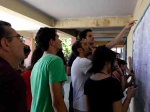 Πανελλήνιες 2014: Τι ισχύει για τις μετεγγραφές φοιτητών