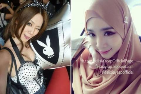 Κουνελάκι του Playboy «αναγεννήθηκε» ως μουσουλμάνα! (photos)