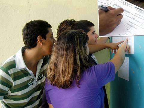 Μηχανογραφικά 2014: Οδηγίες για ΓΕΛ, ΕΠΑΛ και κατοίκους του εξωτερικού