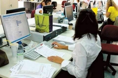 Προθεσμία έως τις 15 Ιουλίου για την απογραφή των ΝΠΙΔ