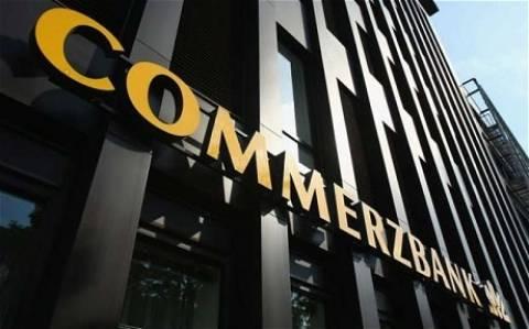 Commerzbank: Αντιμετωπίζει πρόστιμο άνω των 500 εκατ. δολαρίων