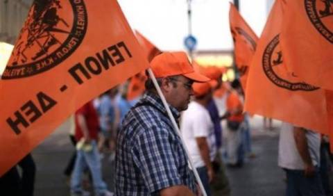 Συλλαλητήριο ενάντια στο νομοσχέδιο για τη «μικρή ΔΕΗ»