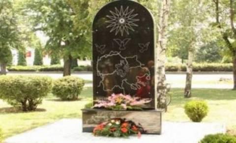 Σκόπια: Έφτιαξαν μνημείο με τον ήλιο της Βεργίνας και χάρτη της «Μεγάλης Μακεδονίας»