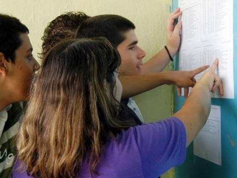 Πανελλήνιες 2014: Κάνε κλικ εδώ και δες τις βαθμολογίες των ειδικών μαθημάτων