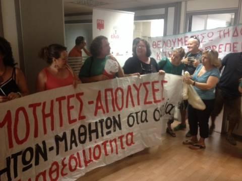 Ολοκληρώθηκε η διαμαρτυρία στο πολιτικό γραφείο του Λοβέρδου