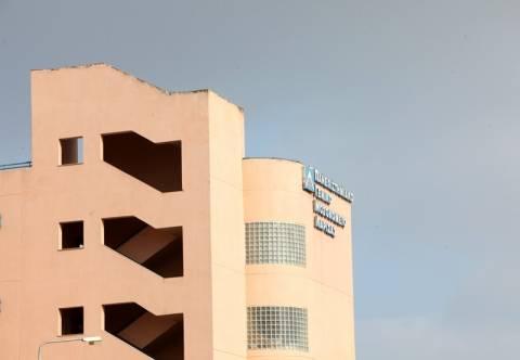 Υπάλληλοι με πλαστά πτυχία στο Πανεπιστημιακό Νοσοκομείο Λάρισας