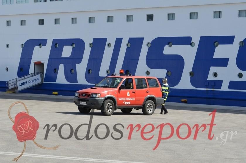 Άσκηση ετοιμότητας σε κρουαζιερόπλοιο στη Ρόδο (pics-vid)