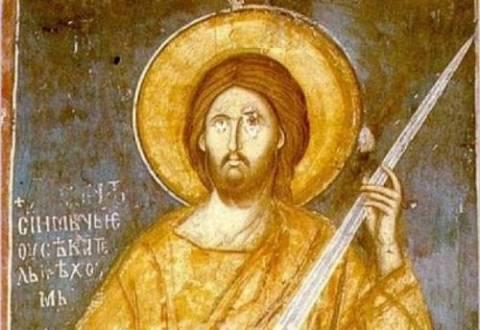 Η πιο σπάνια απεικόνιση του Ιησού βρίσκεται στο Κοσσυφοπέδιο