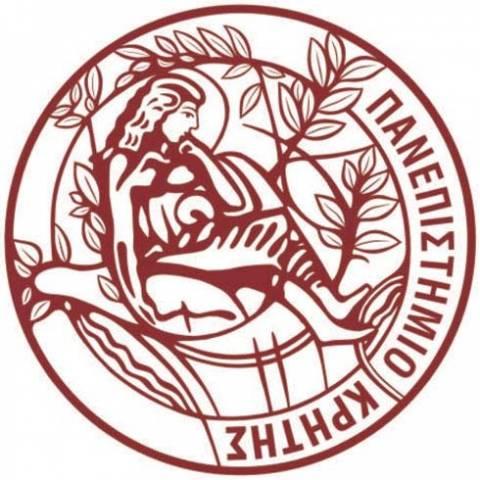 Κορυφαίο ίδρυμα στην Ελλάδα το Πανεπιστήμιο της Κρήτης