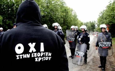 Σκουριές: Ελεύθεροι και οι τελευταίοι δεκατρείς κατηγορούμενοι