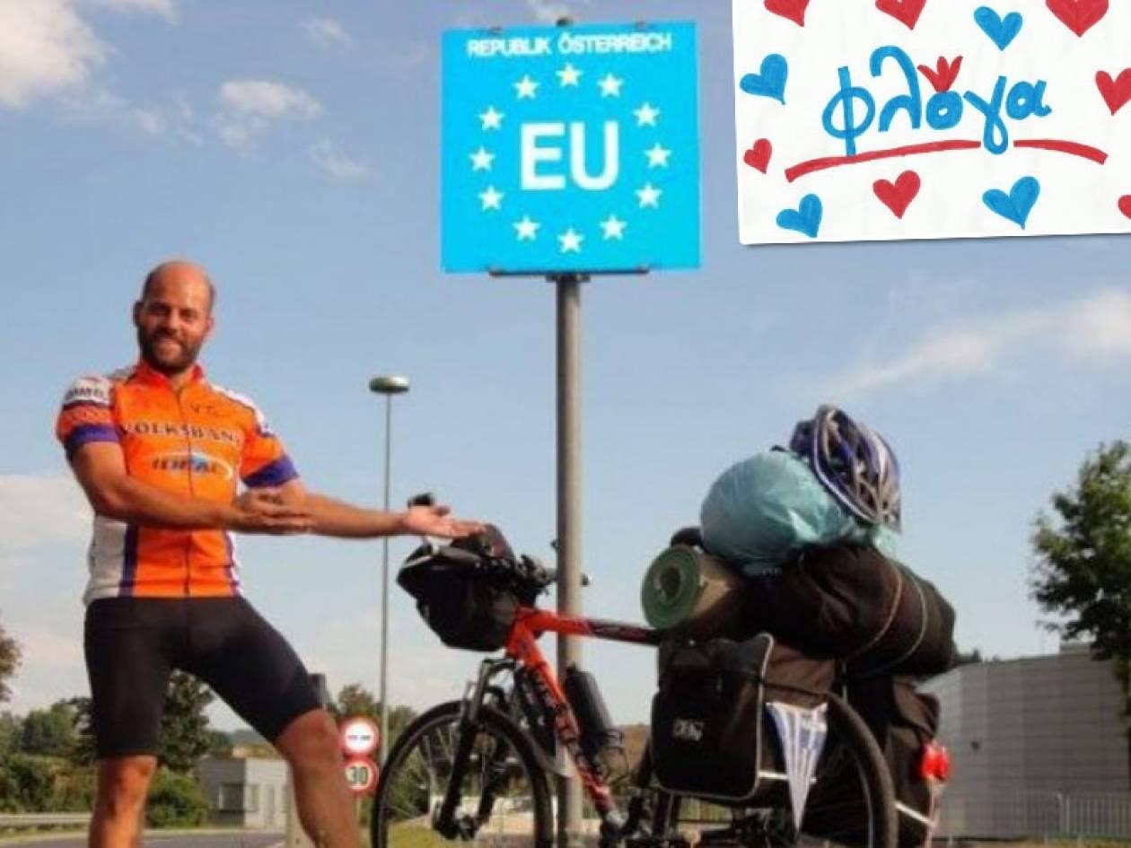 Από το Ορμένιο στην Γαύδο, με ένα ποδήλατο