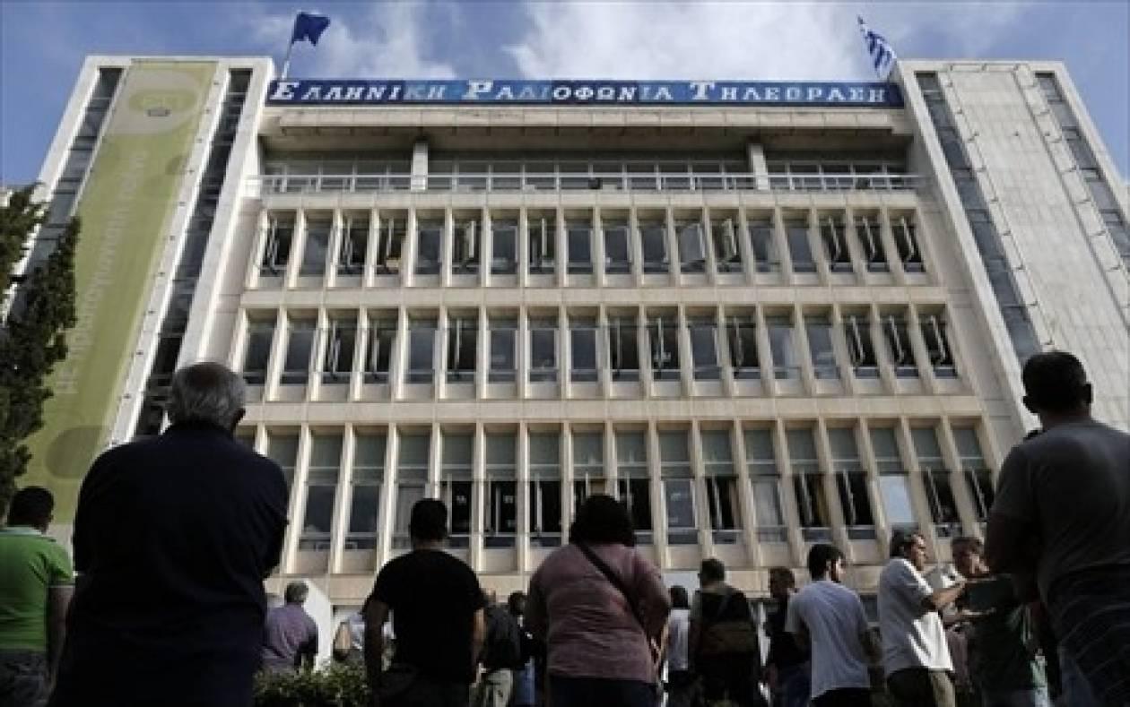Νέα δίκη στο Ηράκλειο για τους απολυμένους της ΕΡΤ