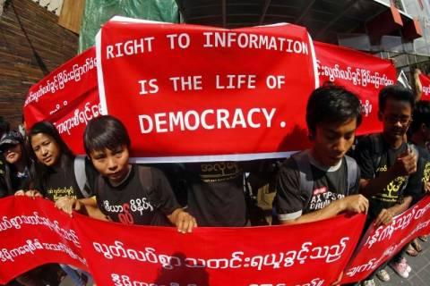 Μιανμάρ: Δημοσιογράφοι καταδικάστηκαν για άρθρο τους περί «χημικών»