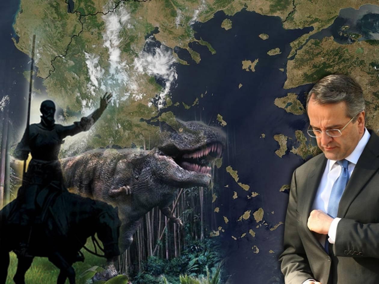 Αυτό είναι το όραμά σας κύριε Σαμαρά; Μια Ελλάδα χωρίς Ελληνες;