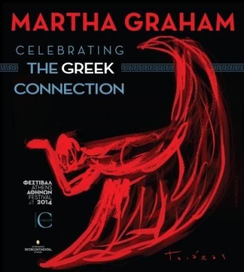 Η ιστορική σχολή χορού, Martha Graham Dance Company, στο Ηρώδειο
