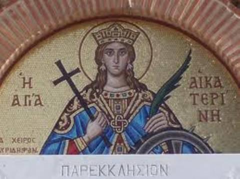 Πωλούν στο ebay  λείψανο της Αγίας Αικατερίνης;
