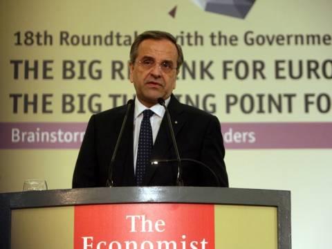 Αυτό είναι το μέλλον που ετοιμάζουν Σαμαράς και δανειστές για τους Έλληνες