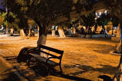 Το πιο περίεργο παγκάκι της Θεσσαλονίκης (pic)