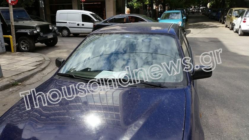 Θεσσαλονίκη: Δείτε τι σημείωμα άφησε για να πάει για καφέ (pic)