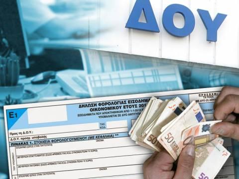 Φορολογικές δηλώσεις 2014: Βαριά πρόστιμα για όσους δεν πρόλαβαν!