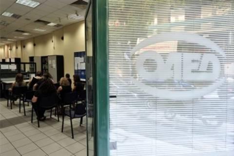 ΟΑΕΔ: Νέο πρόγραμμα κατάρτισης για 16.000 ανέργους