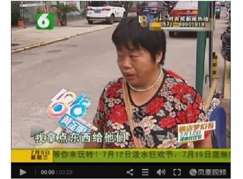 Απαγορεύουν σε γιαγιά να δει το εγγόνι της γιατί είναι άσχημη! (pic+video)