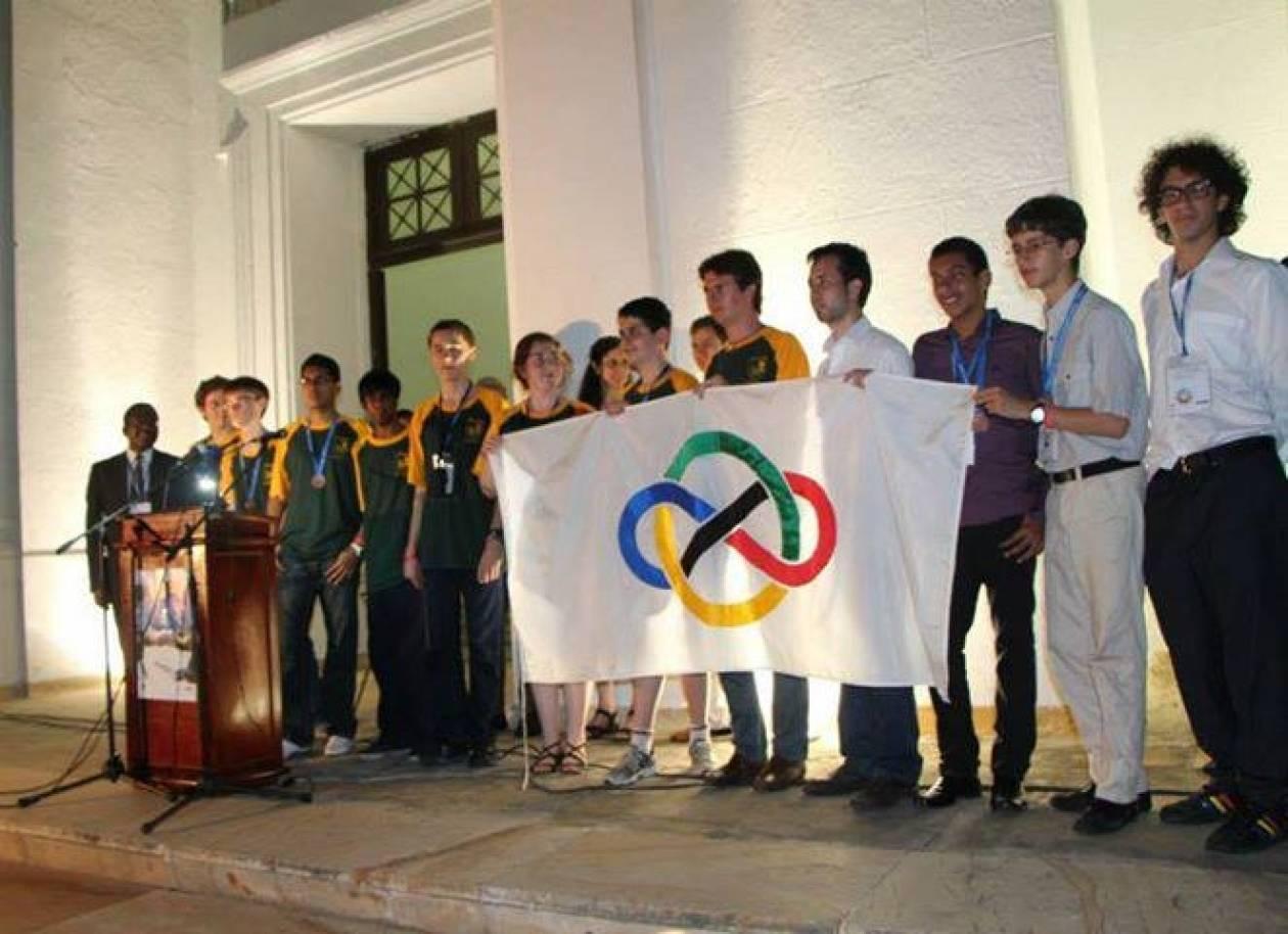 Διεθνή μαθηματική ολυμπιάδα: Τέσσερα μετάλλια για την ελληνική ομάδα