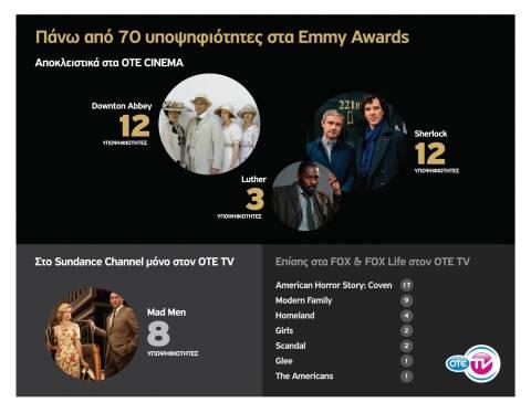 Πάνω από 70 υποψηφιότητες Emmy για τις σειρές του ΟΤΕ TV