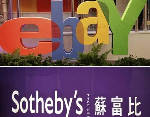 Ο οίκος Sotheby's ανακοίνωσε τη συνεργασία του με το eBay