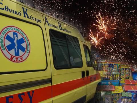 Αγωνία για τους τραυματίες από την έκρηξη στο Ζευγολατιό