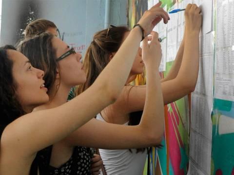 Βάσεις 2014: Σε ανοδική τροχιά στις περισσότερες σχολές