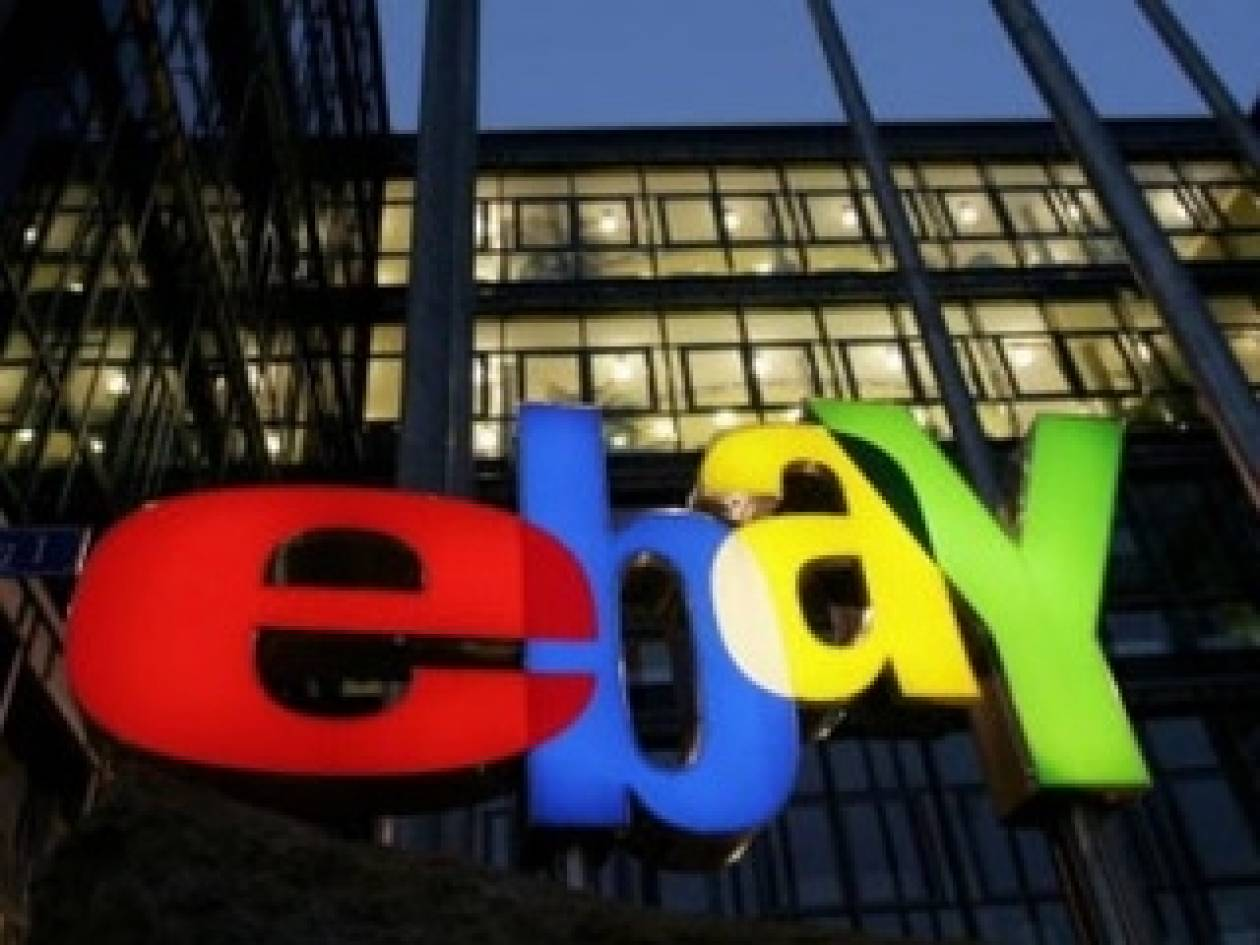 Sotheby's και eBay ανακοίνωσαν μεταξύ τους συνεργασία!