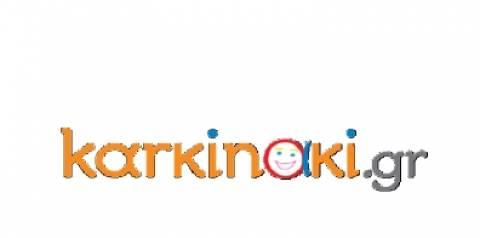 www.karkinaki.gr: Το πρώτο site για τον παιδικό καρκίνο!