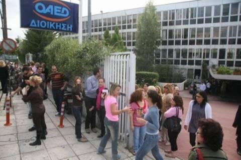 ΟΑΕΔ: 50.000 νέες προσλήψεις ανέργων