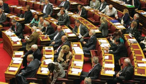 Μόνιμη επιτροπή στη Βουλή για το «πολιτικό χρήμα» και τις δηλώσεις πόθεν έσχες