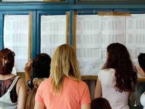 Βάσεις 2014: Οι μετεγγραφές κρίνουν τις βάσεις εισαγωγής σε ΑΕΙ και ΤΕΙ