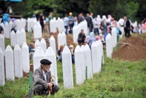Ολλανδία: Υπεύθυνο το Κράτος για τη σφαγή της Σρεμπρένιτσα