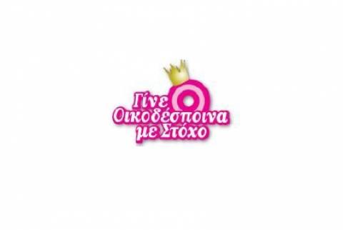 Pitsos: Υποστήριξη της εκστρατείας «Η Μόδα Βάζει Στόχο τον Καρκίνο του Στήθους»