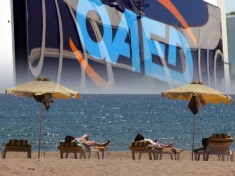 ΟΑΕΔ - Κοινωνικός τουρισμός: Κάντε αίτηση για δωρεάν διακοπές