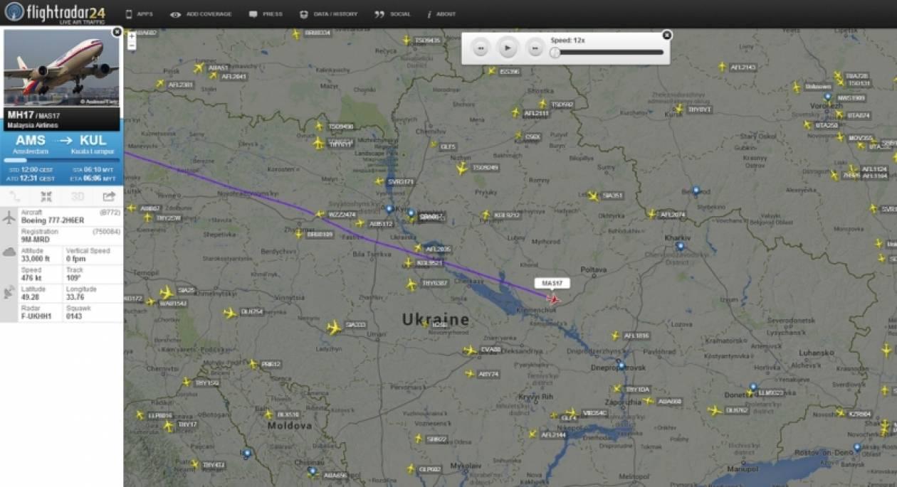 Malaysia Airlines: Αυτή την πορεία θα ακολουθούσε το μοιραίο αεροσκάφος
