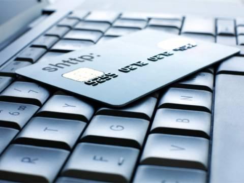 «Shylock»: Το κακόβουλο λογισμικό που υποκλέπτει διαδικτυακά τραπεζικά συστήματα