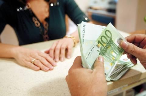 ΟΓΑ: Σήμερα η 2η δόση των οικογενειακών επιδομάτων
