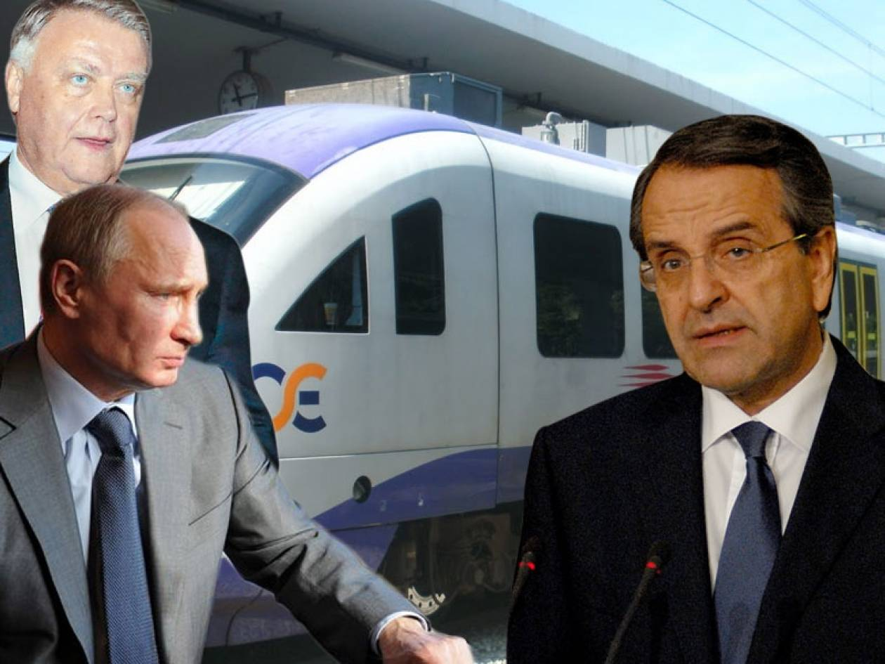 Νέο «θρίλερ» στην προσέγγιση Ελλάδας-Ρωσίας με αφορμή την ΤΡΑΙΝΟΣΕ
