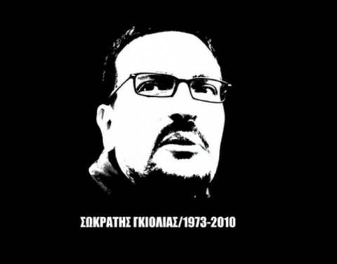 Τέσσερα χρόνια από τη δολοφονία του Σωκράτη Γκιόλια (pics+vids)