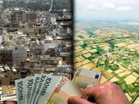 Ενιαίος φόρος ακινήτων: Μειώνεται η «καμπάνα» στα οικόπεδα