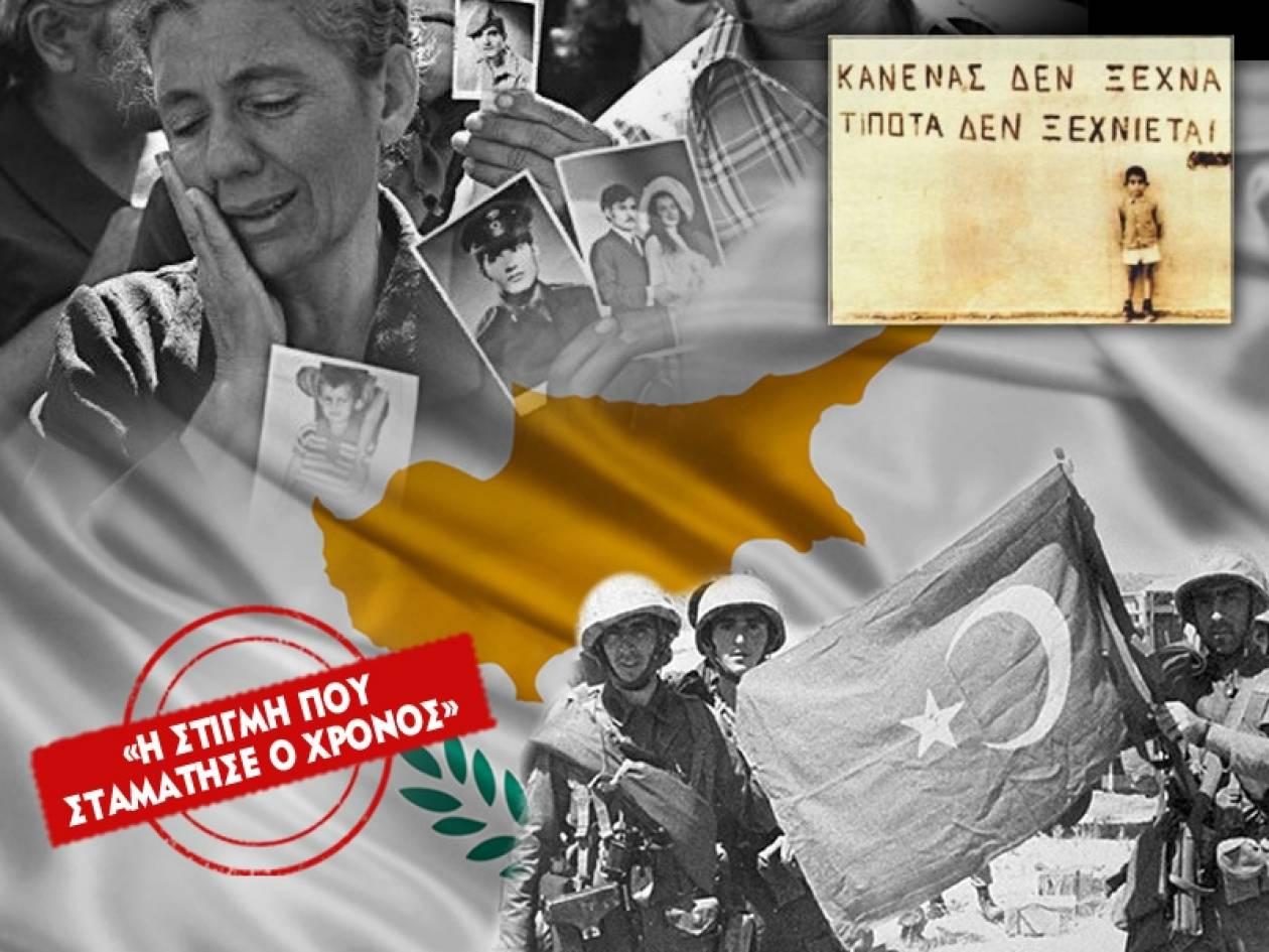 Η στιγμή που σταμάτησε ο χρόνος – 40 χρόνια από την τουρκική εισβολή στην Κύπρο